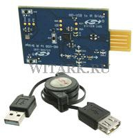 hid-usb-to-ir-rd